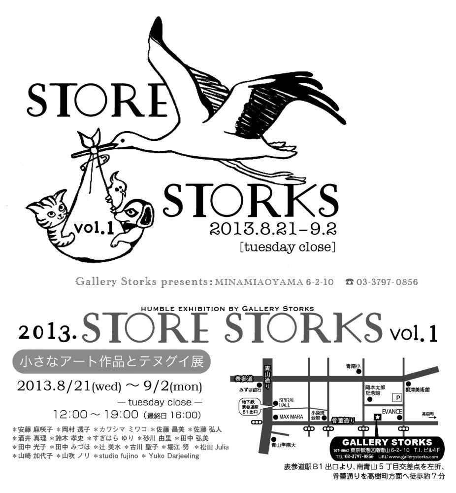 STORE_STORKS
